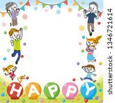 illustration of a family frame. | Shutterstock .eps vector #1346721614