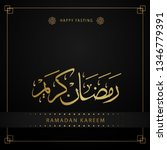 ramadan kareem islamic greeting ...   Shutterstock .eps vector #1346779391