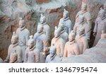 xian  china   october 8  2017 ... | Shutterstock . vector #1346795474