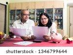 senior indian asian couple... | Shutterstock . vector #1346799644