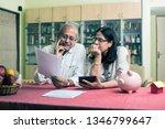 senior indian asian couple... | Shutterstock . vector #1346799647