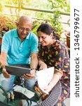 senior indian asian couple... | Shutterstock . vector #1346799677