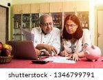 senior indian asian couple... | Shutterstock . vector #1346799791