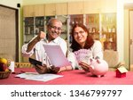 senior indian asian couple... | Shutterstock . vector #1346799797