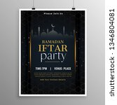 stylish ramadan iftar party... | Shutterstock .eps vector #1346804081