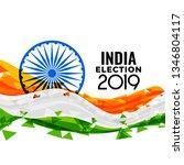 2019 indian loksabha election... | Shutterstock .eps vector #1346804117