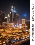 Small photo of CHONGQING, CHINA – MARCH 13: Hongyadong shopping complex at night on March 13, 2018 in Chongqing. With 17M population, it is the most populous Chinese municipality.
