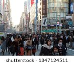 ginza  tokyo   japan   jan 5... | Shutterstock . vector #1347124511