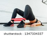 Close Up Of Athletic Woman In...