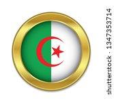 simple round algeria golden...