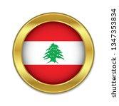 simple round lebanon golden...