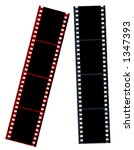 hi res film negatives | Shutterstock . vector #1347393