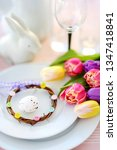 beautiful table setting with... | Shutterstock . vector #1347418841