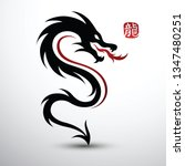 Chinese Dragon Silhouette Flat...