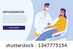 orthodontics flat vector... | Shutterstock .eps vector #1347775154