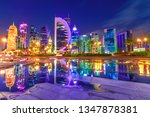 capital of qatar. colorful doha ... | Shutterstock . vector #1347878381