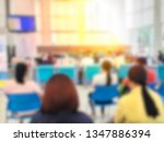 blurred education or business... | Shutterstock . vector #1347886394