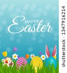 abstract happy easter template... | Shutterstock . vector #1347916214