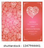 invitation card for wedding ... | Shutterstock .eps vector #1347944441