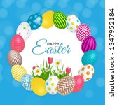 abstract happy easter template... | Shutterstock . vector #1347952184