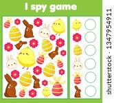 educational children game. i... | Shutterstock .eps vector #1347954911