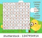 educational game for children....   Shutterstock .eps vector #1347954914