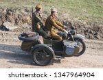 zaporozhye   ukraine   may 9 ... | Shutterstock . vector #1347964904