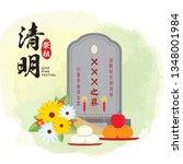 qingming festival or tomb...   Shutterstock .eps vector #1348001984