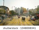 hong kong  china   circa... | Shutterstock . vector #1348008341