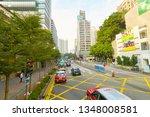 hong kong  china   circa... | Shutterstock . vector #1348008581