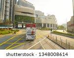hong kong  china   circa... | Shutterstock . vector #1348008614