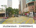 hong kong  china   circa... | Shutterstock . vector #1348008641