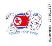 happy new 2019 year with flag... | Shutterstock . vector #1348011917