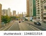 hong kong  china   circa... | Shutterstock . vector #1348021514