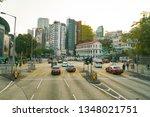 hong kong  china   circa... | Shutterstock . vector #1348021751