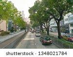 hong kong  china   circa... | Shutterstock . vector #1348021784