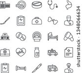 thin line icon set   bed vector ...   Shutterstock .eps vector #1348066634
