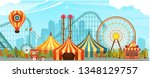 amusement park  carousel swing  ... | Shutterstock .eps vector #1348129757