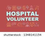 hospital volunteer word...