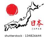 Calligraphic Contour Of Japan