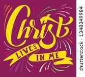 handlettering typography christ ... | Shutterstock .eps vector #1348349984