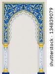arabesk tasarım,arap,arapça,kemer,mimari,mavi renk,pirinç,tunç,bina,klasik,dekor,dekorasyon,detay,tarafından,kapı