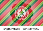 baby icon inside christmas... | Shutterstock .eps vector #1348394057