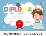 certificates kindergarten and... | Shutterstock .eps vector #1348427921