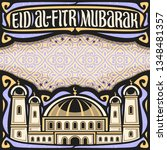 vector poster for holiday eid... | Shutterstock .eps vector #1348481357