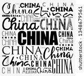 china wallpaper word cloud ... | Shutterstock .eps vector #1348679561