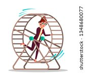 businesswoman running inside a... | Shutterstock .eps vector #1348680077