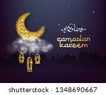 ramadan kareem background.... | Shutterstock .eps vector #1348690667