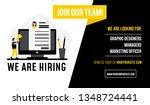 we are hiring banner concept in ... | Shutterstock .eps vector #1348724441
