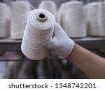 hands man working in textile... | Shutterstock . vector #1348742201